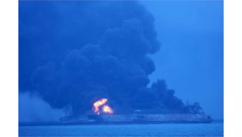 Iranian oil tanker burns, 32 people missing after collision off China's coast
